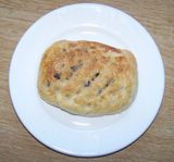 This home made Eccles cake turned up on my desk..