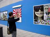 Gorillaz at the South Bank