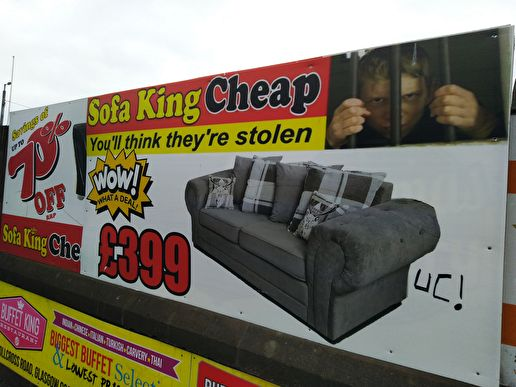 Furniture Shop guerrilla advert NSFW?
