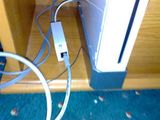 Lan Connected Wii