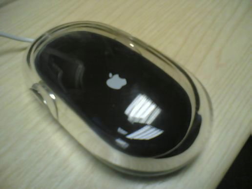 If Carlsberg made Apple Mice...