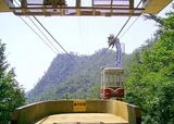 Cable-car to Mount Misen