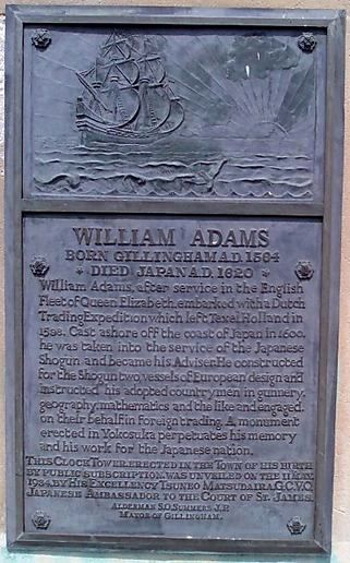 Will Adams Monument in Gillingham, Kent