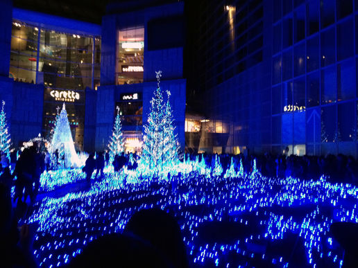 Christmas/New Year Japan Part I