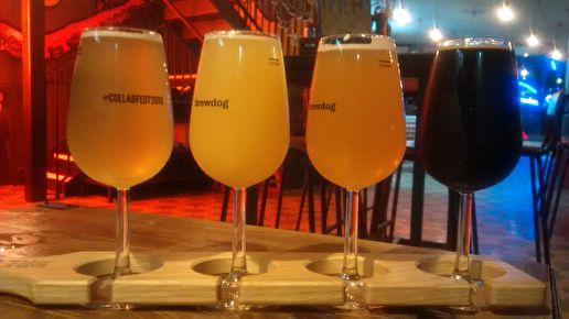 #Collabfest2019 round 12: BrewDog Canary Wharf