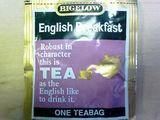 You will drink tea that is robust in character like this if you're English